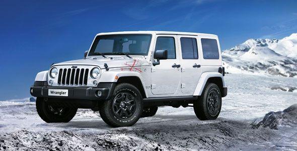 Jeep Wrangler Backcountry, nueva edición limitada